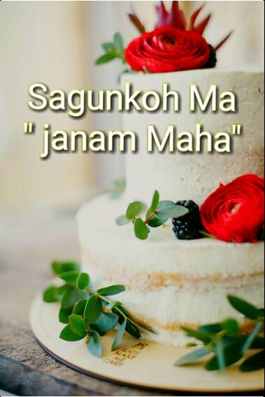 Santali wishes