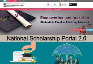 {Registration} National Scholarship Portal 2.0 (NSP) Login & Form