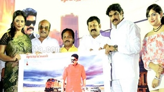 Vaigai Express Audio launch