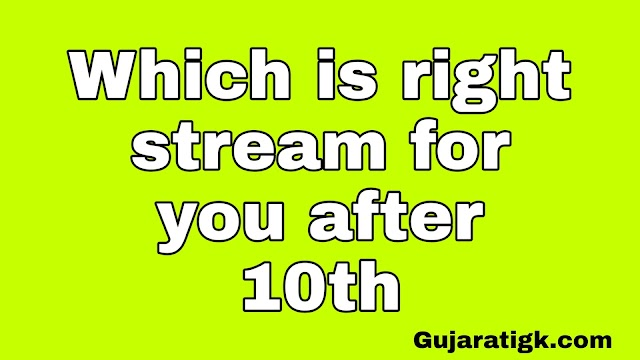 Which is right stream for you after 10th