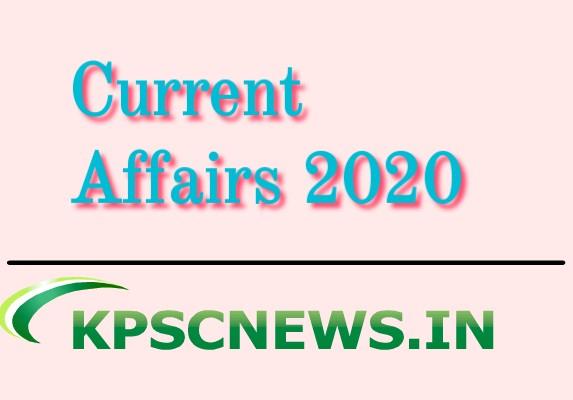 Gurudev Academy April Current Affairs 2020