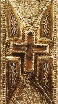 Το Τίμιο Ξύλο της Σταυροθήκης Αrnone