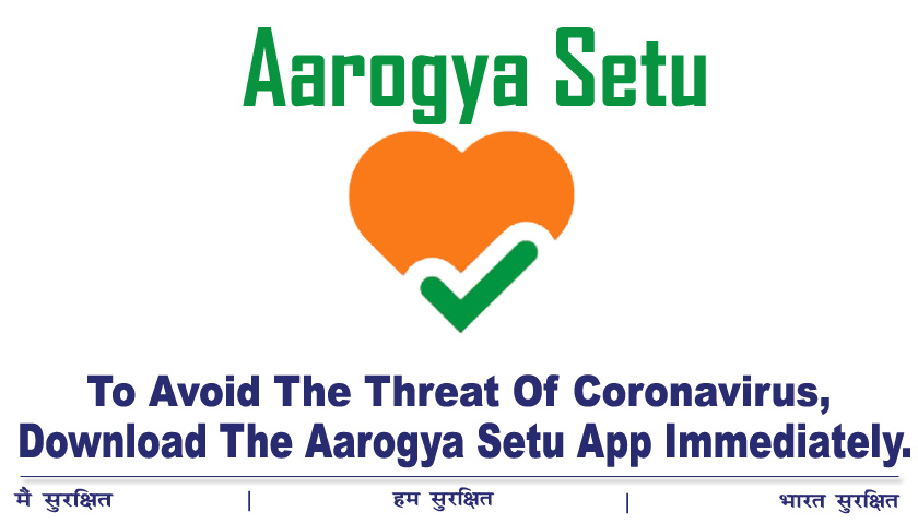 What is Aarogya Setu app and how to use Aarogya Setu app