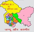 What is article 370 and 35a in hindi