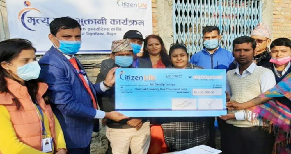 Citizens Life Insurance