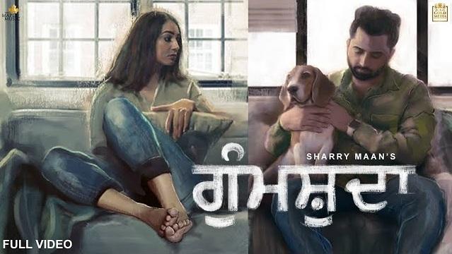 Gumshuda Lyrics - Sharry Maan