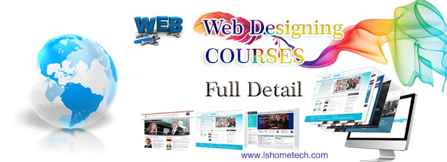 Web Designing available courses in India
