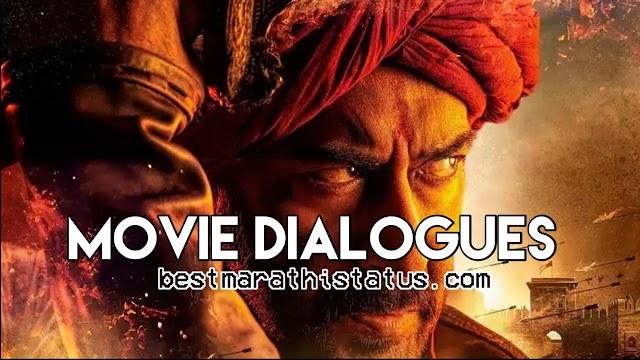 Tanhaji Movie Dialogues and Tanhaji bhagwa dialogue 2020 (Hindi / Marathi)