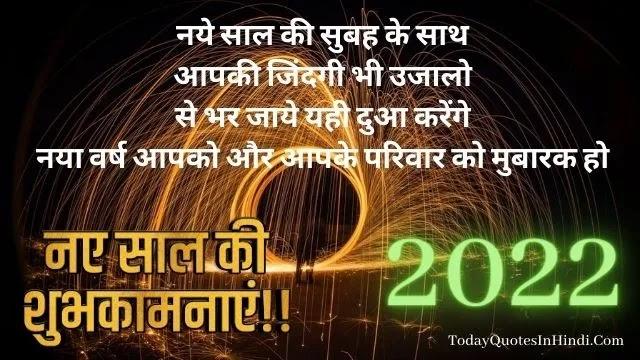 happy new year too   new year wishing 2022