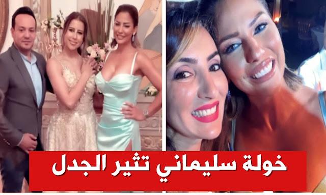 خولة سليماني علاء الشابي و ريهام بن علية - khawla ben slimane ala chebbi rihem ben alaya
