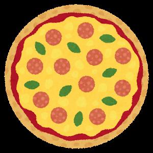 サラミピザのイラスト