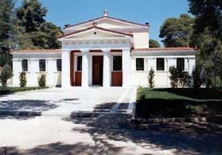 προσλήψεις στο μουσείο αρχαίας Ολυμπίας και αρχαιολογικούς χώρους της Ηλείας