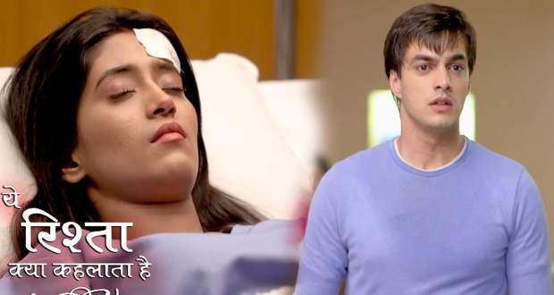 New Twist : Mystery man in Naira's life leaves Kartik worried in Yeh Rishta Kya Kehlata Hai
