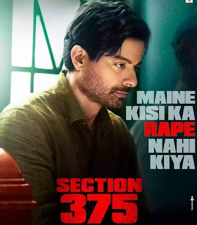 section 375 full movie download leaked online by isaimini movies