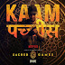 Kaam 25 Song Lyrics | Divine | Punjabi Song Lyrics