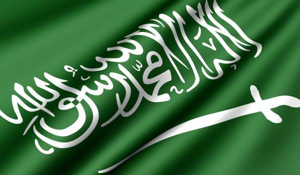 اليوم الوطني للمملكة العربية السعودية 87