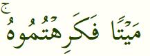 Ikhfa ausath2