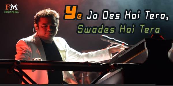 Ye-Jo-Des-Hai-Tera-Swades-(2004 )