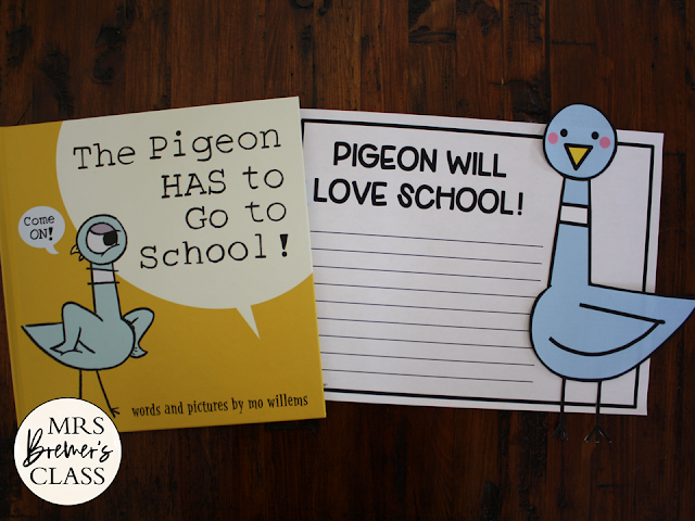 Pigeon HAS to Go to School book study activities unit with Common Core aligned literacy companion activities & craftivity for Kindergarten & First Grade