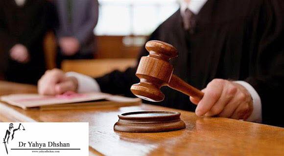 أنواع الجرائم الجنائية والعقوبات المقرره لها