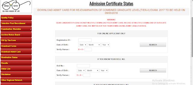 CGL+(TIER-II)+Admit+Card