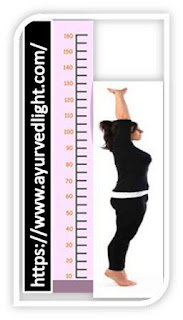 लंबाई बढ़ाने का असरदार नुस्खा, हाइट बढ़ाने का असरदार उपाय या बच्चों की हाइट कैसे बढ़ाऐं----