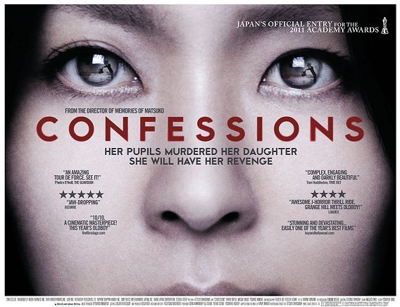 Confessions+english+poster.jpg