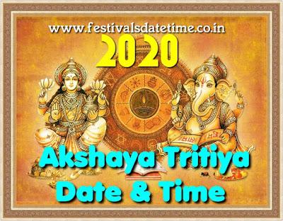 2020 Akshaya Tritiya Date & Time in India - अक्षय तृतीया 2020 तारीख व समय - অক্ষয় তৃতীয় ২০২০ তারিখ ও সময়