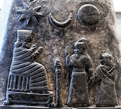 The king presents his daughter to the goddess Nannaya.  The crescent moon represents the god Sin, the sun the Shamash and the star the goddess Ishtar.