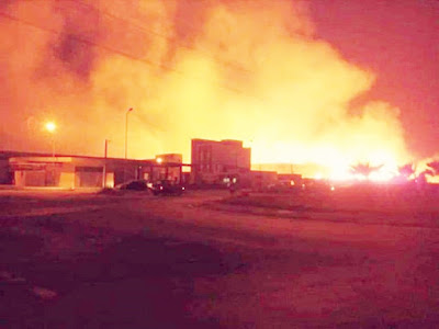 حريق بتونس