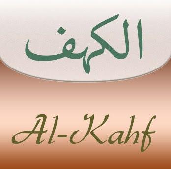 seperti yang dijelaskan dalam banyak hadits Keutamaan Membaca Surah Al-Kahfi Pada Hari Jum'at