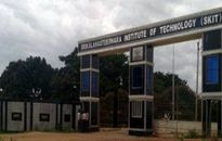 Srikalahasteeswara Institute of Technology-[SKIT], Chittoor Andhra Pradesh