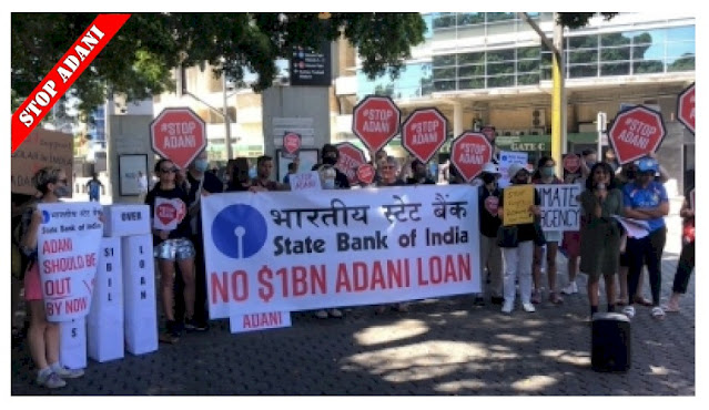 stop adani - Sate Bank of India