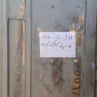 http://hoghooghbashariyat.blogspot.com