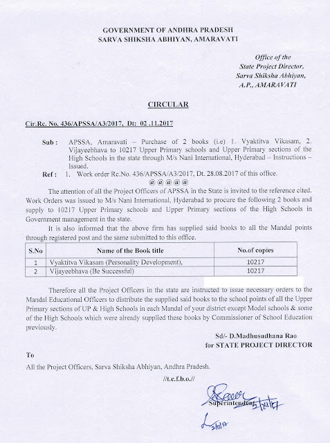 Cir Rc No 436 | Purchage of 2 books to  6th and 7th Classes Schools in the state vyaktitva vikasam vijayeebhava