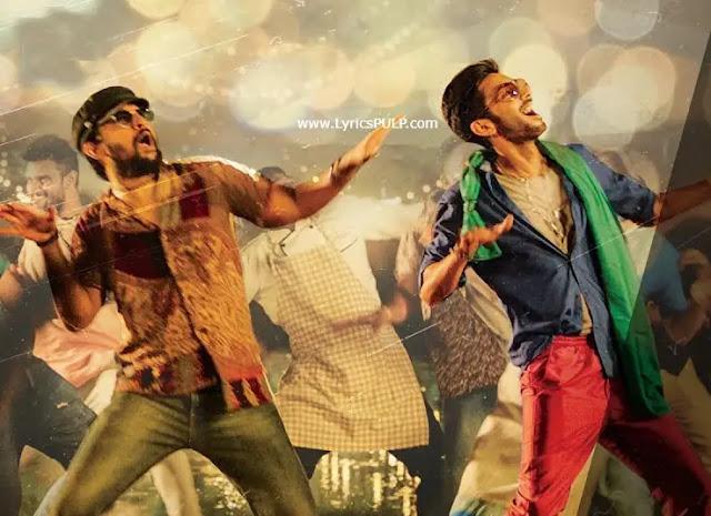Gang-u Leader Title Song Lyrics - Nani's GANG LEADER Telugu Movie