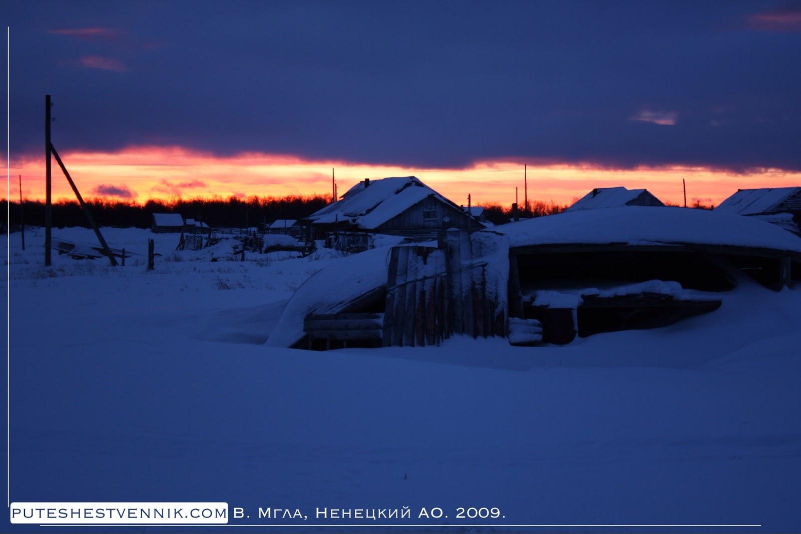 Зимний вечер в деревне Верхняя Мгла