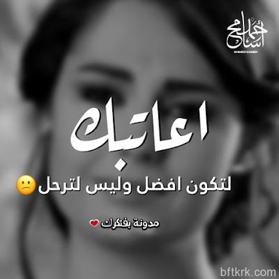 صور حزينة 2021 خلفيات حزينه صور حزن 48