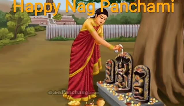 Nag panchami status photo