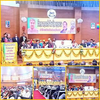 सहकारी बैंक लिमिटेड लखनऊ की 94वीं वार्षिक सामान्य निकाय की बैठक आयोजित