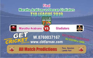 T10 League 2019 Maratha vs Deccan Final Match Prediction Today Reports