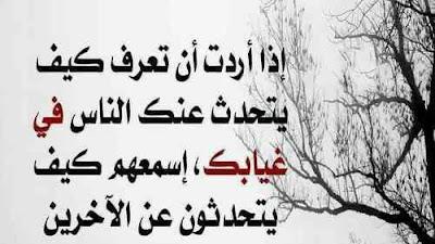 Nasihat Imam Shamsi Ali Hari Ini