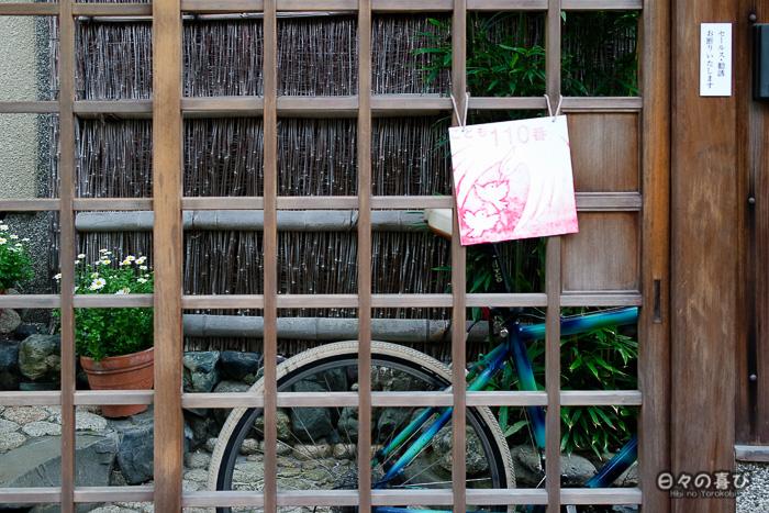 cour intérieur d'une petite maison, quartier Ryoan-ji, Kyoto
