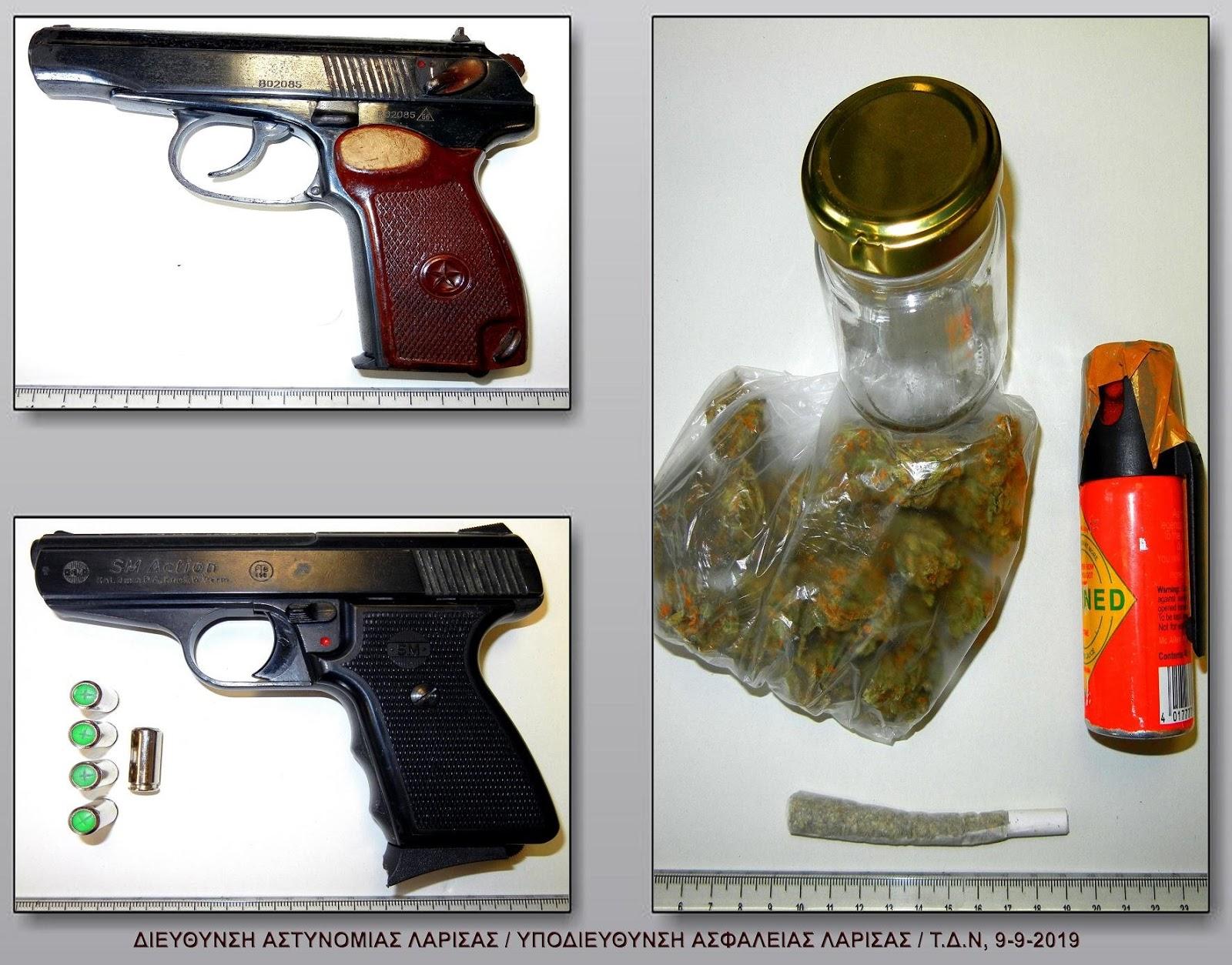 Δύο συλλήψεις στη Λάρισα για όπλα και ναρκωτικά