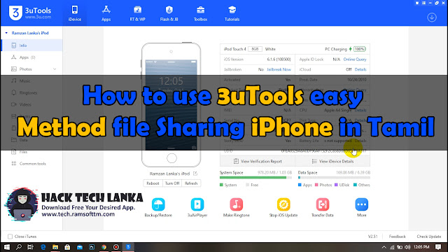 How to use 3uTools Easy Method file Sharing iPhone
