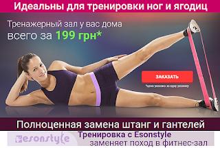 https://shopsgreat.ru/esonstyle-lp1/?ref=275948&lnk=2072530