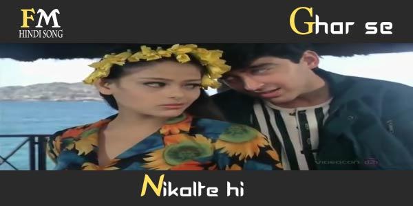 Ghar-se-nikalte-hi-Papa-Kehte-Hain-(1996)