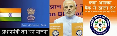 PM launches website to honour gallantry winners