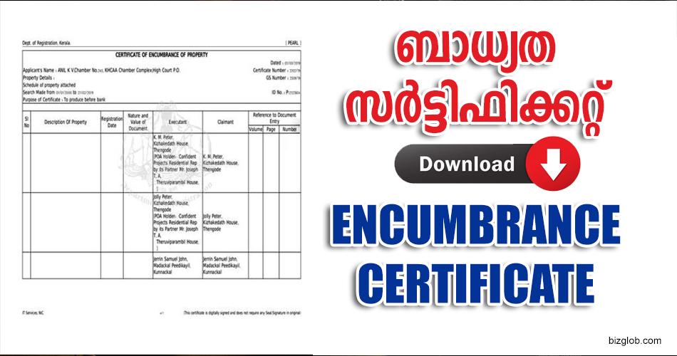 Apply, Download Encumbrance Certificate in Kerala Online