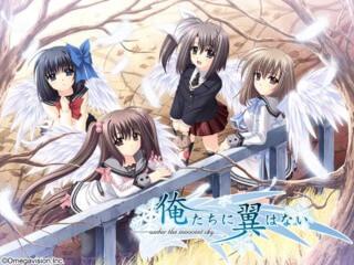 Download Oretachi ni Tsubasa wa Nai: Under the Innocent Sky BD Sub Indo : Episode 1-12 END | Anime Loker